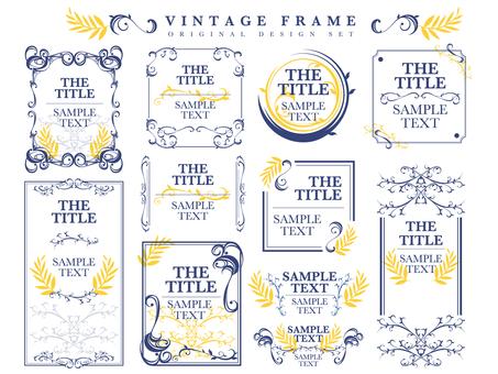 Vintage 2-color frame set