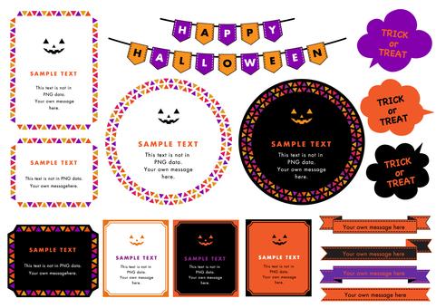 Halloween frame set