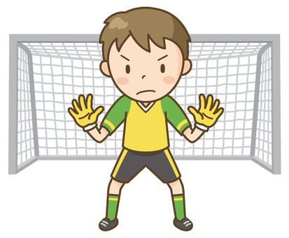 Soccer boy (goalkeeper)