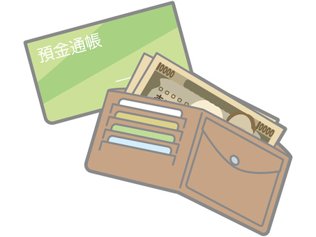 Passbook and wallet