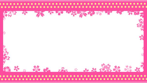 핑크 배너