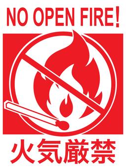 Fire prohibition 5a