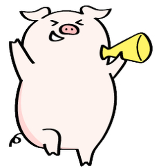 豬耀西誰歡呼