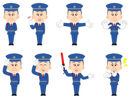 Security guard senior man