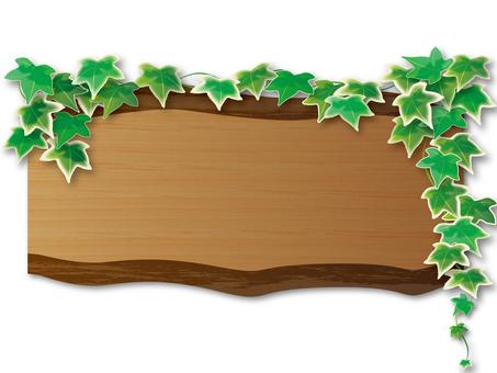 木紋招牌和常春藤2