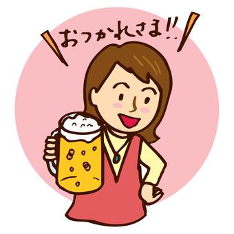 100 - Cheers!