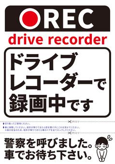 Dorareko sticker