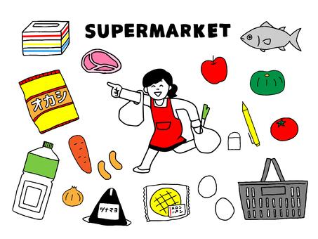 スーパー買い物セット(シンプル)