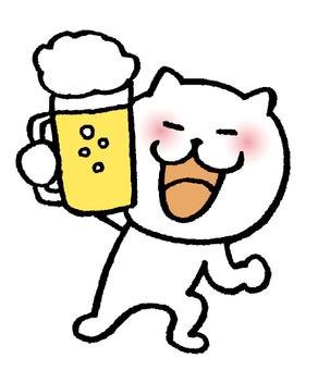 Cheers toast