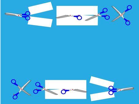 Scissors _ frame
