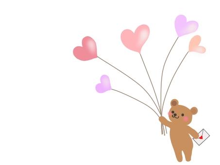 Bear gift