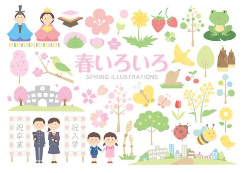 Various illustration of spring SET