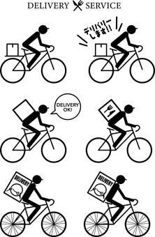 Delivery bike set