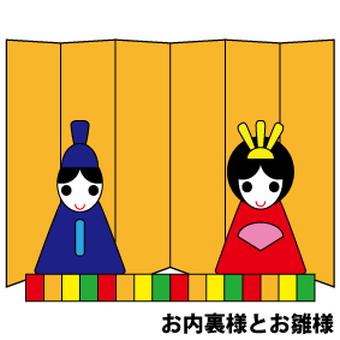 Hinamatsuri 3