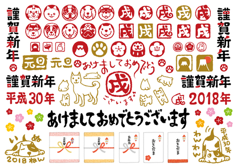 Year-end New Year's card material set (New)