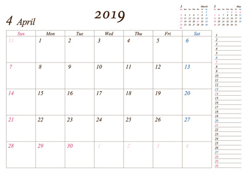 2019 monthly A4 calendar 04 modified version