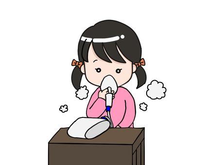 Girl inhaling