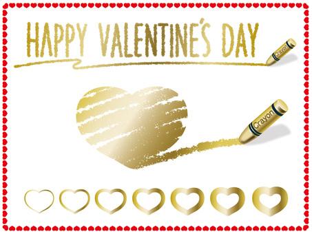 Valentine's Day Handwriting Headline + bonus