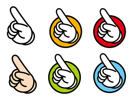 Color variation set of finger mark