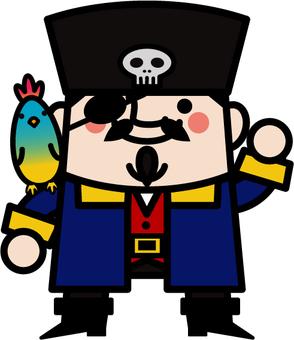 Uncle fairy pirate captain