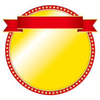 Star circle decorative frame _ red