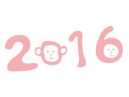 Ape 2016