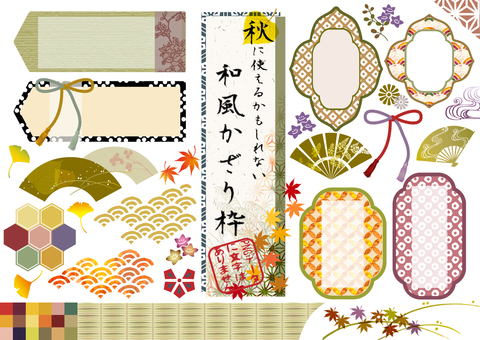 Japanese style decorative autumn 08