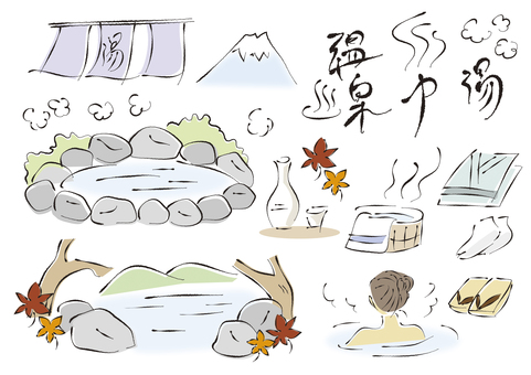 Handwriting _ hot spring autumn
