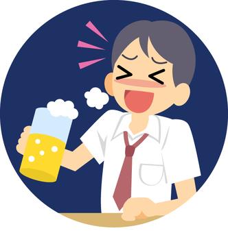 Summer / beer
