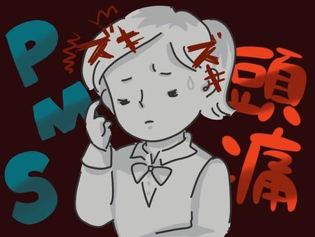 Headache Premenstrual syndrome pms
