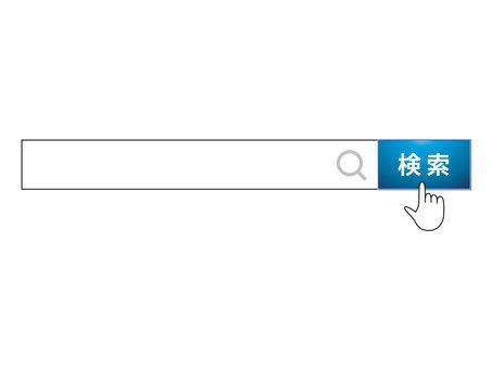 Internet search window