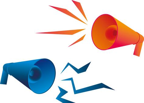 Free illustration Free material Megaphone loudspeaker