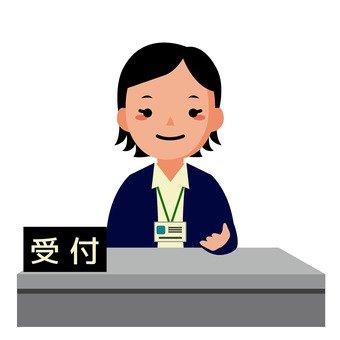 City office acceptance