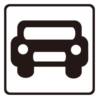 アイコン-2ver.交通-車