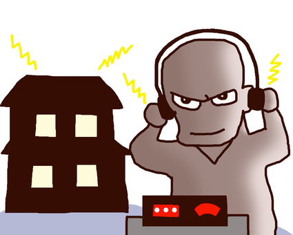 Beware of eavesdropping and protect your privacy