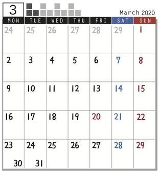 2020 Calendar Plock March
