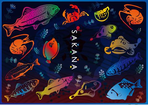 Design: SAKANA