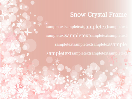 Snow crystal frame ver 19