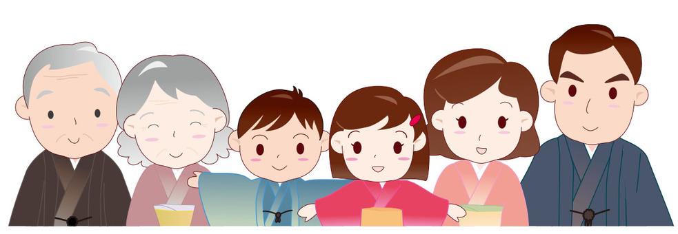 Third generation family kimono upper body