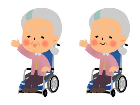 Elderly woman wheelchair set