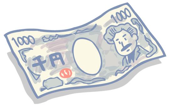 Illustration of a thousand-yen bill