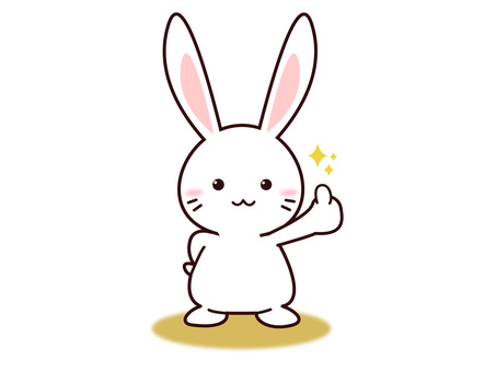 Usagi (Like!