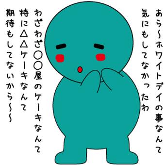 I will do my best.