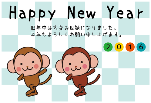 2016 New Year Monkey Running Man