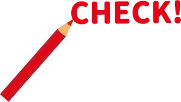 check! pencil