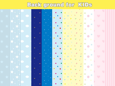 Children's Background Set