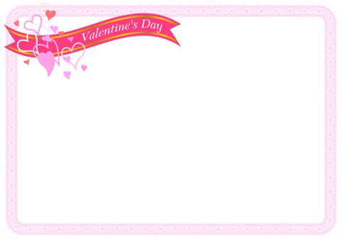 Valentine material 65