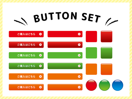 Button material