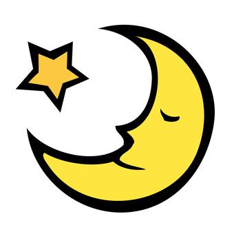 Dear Moon