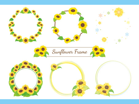 Sunflower frame set